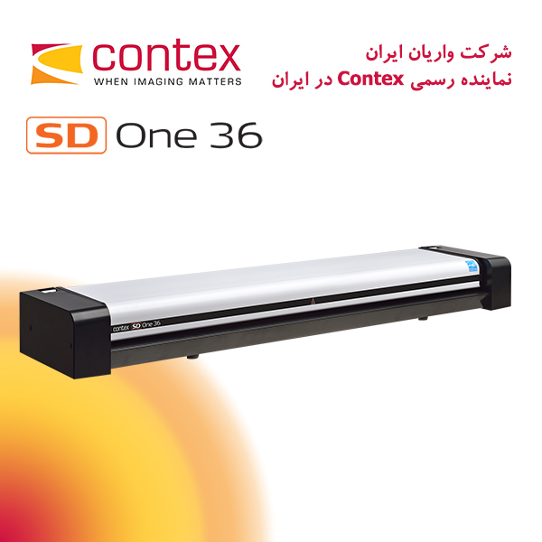 اسکنر-نقشه-Contex-SD-One