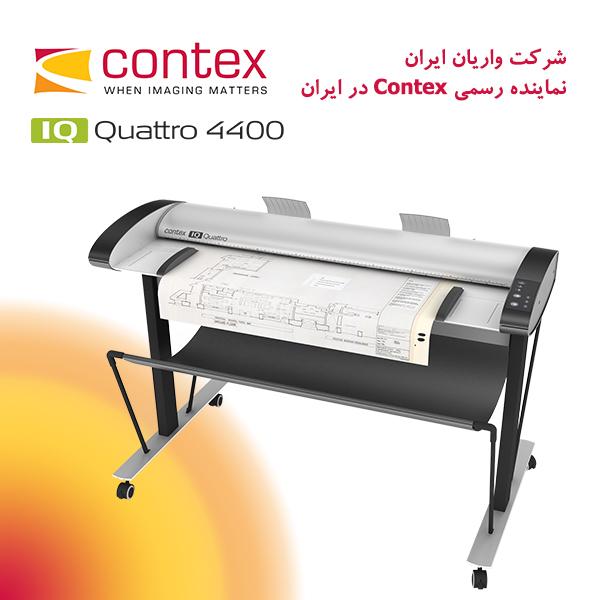 اسکنر-نقشه-کانتکس-IQ-Quattro