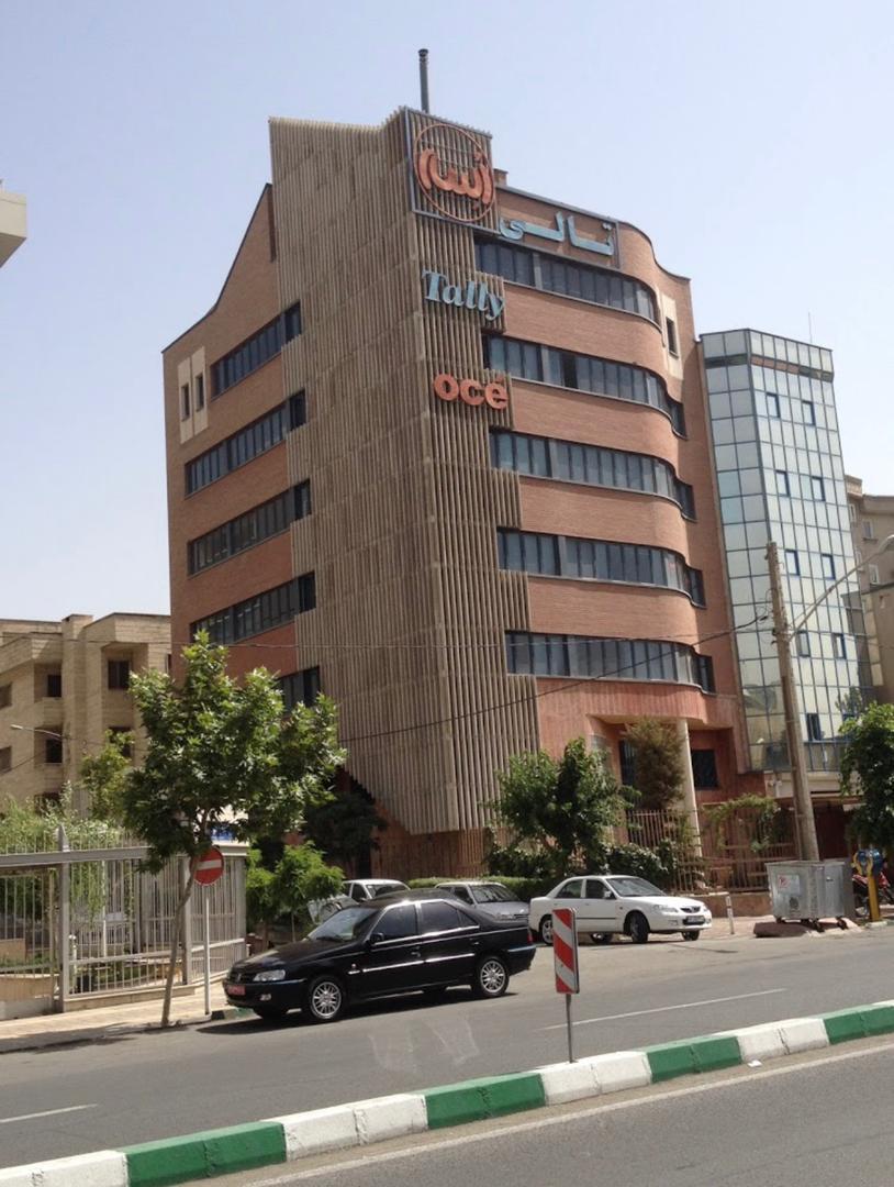 شرکت واریان ایران
